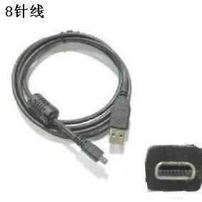 USB Cable for Olympus FE-3010 FE-4000 4010 Camera (8d